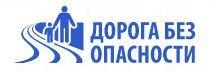 http://two-schoolsev.ucoz.ru/dor_bezopasnost/dor_bezopasnosti.jpg